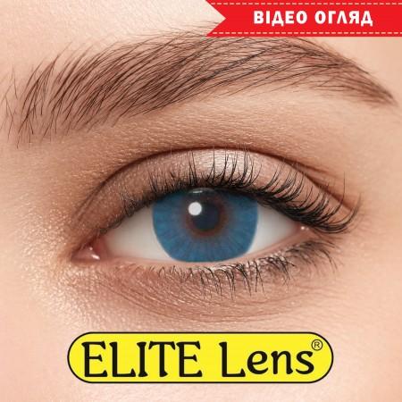 Цветные линзы ELITE Lens «Ice Блу» на карих глазках