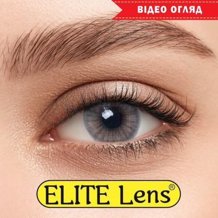 Цветные линзы ELITE Lens  «Ice Грэй»