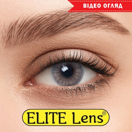 Цветные линзы ELITE Lens  «Ice Оушен» на карих глазках