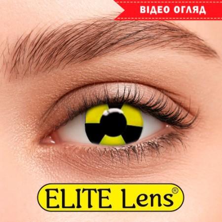 Цветные линзы ELITE Lens модель  «Радиация»