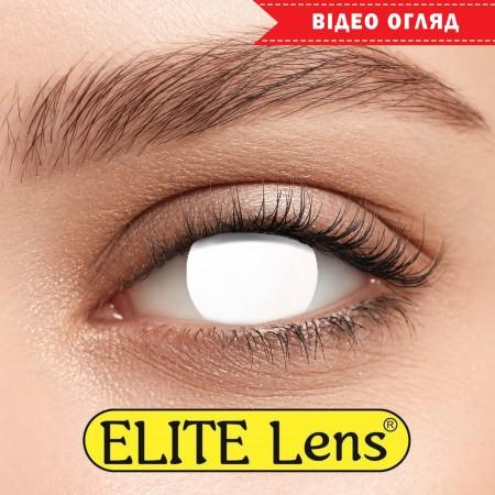 Цветные линзы ELITE Lens модель «Бельмо»
