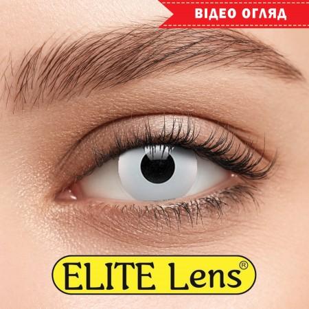 Цветные линзы ELITE Lens модель  «Белый»