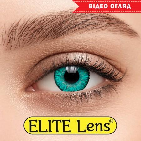 Цветные линзы ELITE Lens «Бирюза»