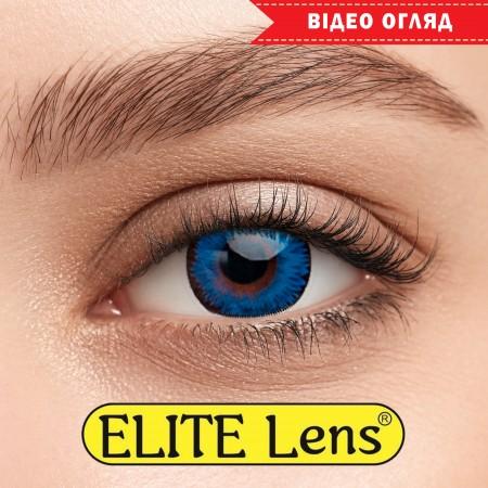 Цветные линзы ELITE Lens модель «Блу1.1»