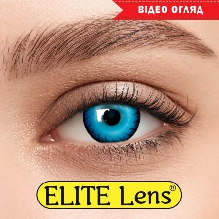 Цветные линзы ELITE Lens модель «Блу2»