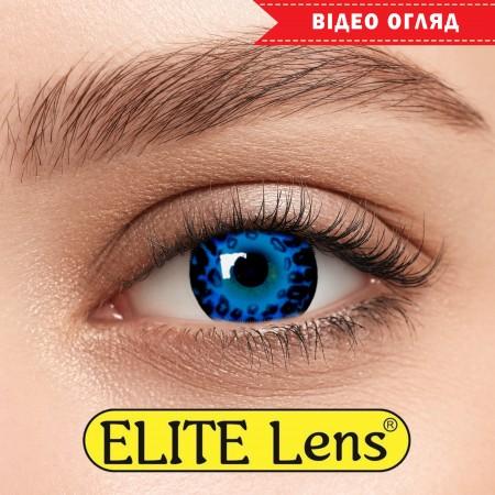 Цветные линзы ELITE Lens модель «Блу Лео»