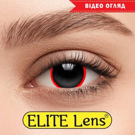 Цветные линзы ELITE Lens модель «ДАБЛ Спейс» мини-склеры