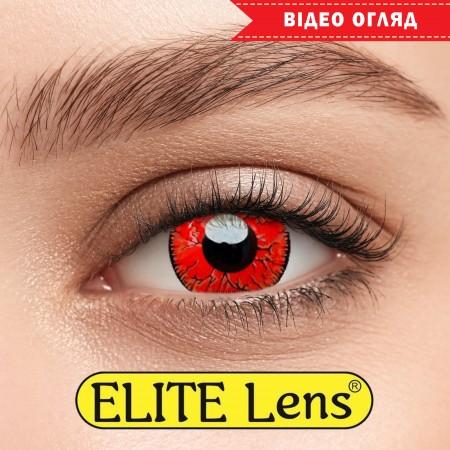 Цветные линзы ELITE Lens модель «Дарк Рэд»