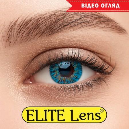Цветные линзы ELITE Lens модель «ДертиБлу»