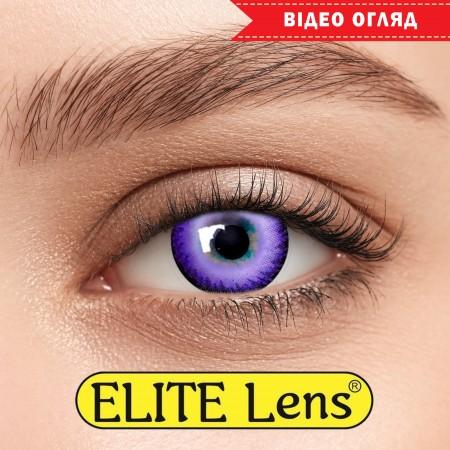 Цветные линзы ELITE Lens модель «Фиолет2» только для светлых глаз
