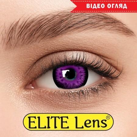 Цветные линзы ELITE Lens «Фиолетовые Кукольные»