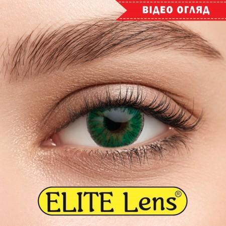 Цветные линзы ELITE Lens «Грин1» на светлых глазках