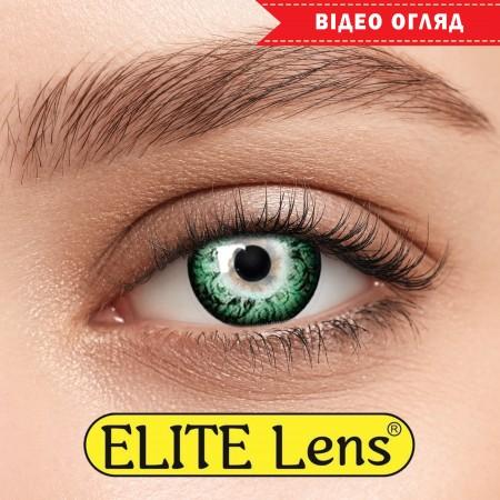 Цветные линзы ELITE Lens «Грин узор» на светлых глазках