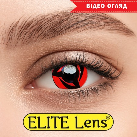 Цветные линзы ELITE Lens модель «Шаринган Какаши»