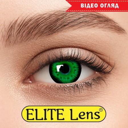 Цветные линзы ELITE Lens «Зеленые Кукольные»