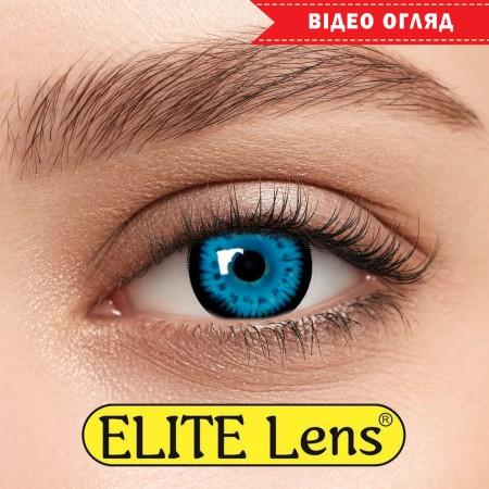 Цветные линзы ELITE Lens «Синие Кукольные»