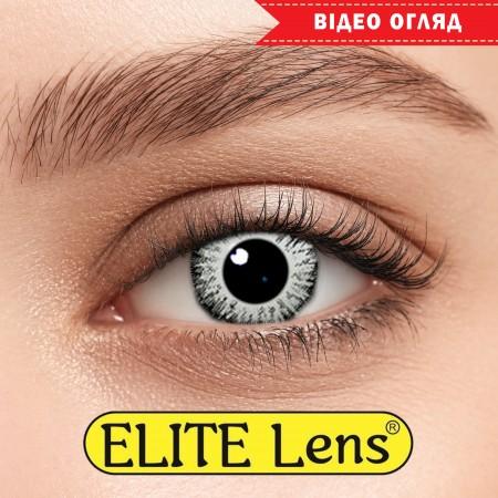 Цветные линзы ELITE Lens модель  «Металлик»
