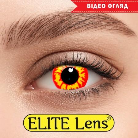 Цветные линзы ELITE Lens модель  «Огонь»