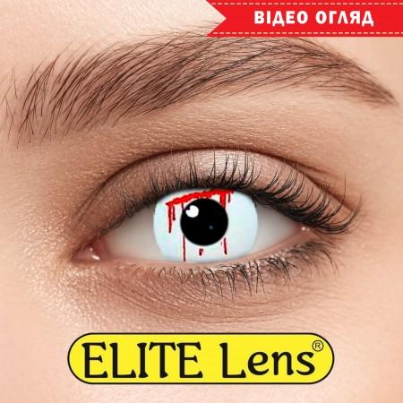 Цветные линзы ELITE Lens модель  «Порез»