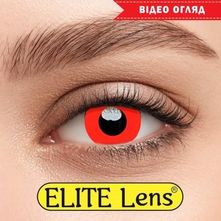 Цветные линзы ELITE Lens модель  «Рэд»