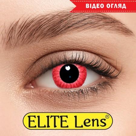 Цветные линзы ELITE Lens модель  «Рэд2»