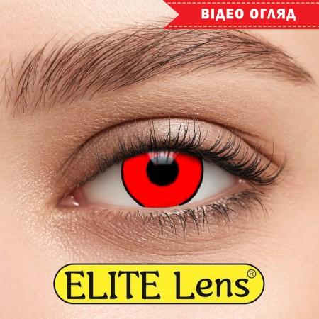 Цветные линзы ELITE Lens модель  «Рэд ободок»