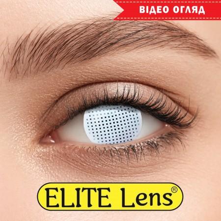 Цветные линзы ELITE Lens модель «Сетка»