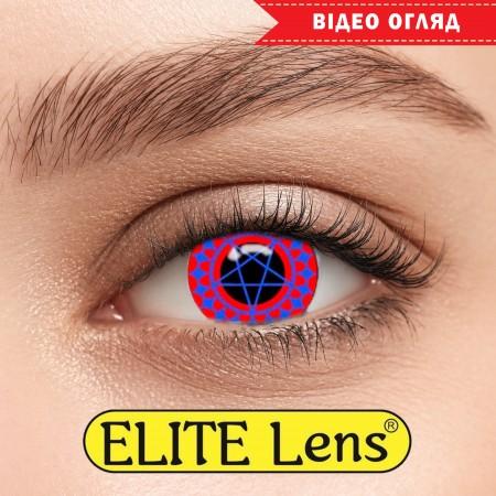 Цветные линзы ELITE Lens модель  «Сиэль красный»