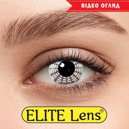 Цветные линзы ELITE Lens модель  «Спайдер»