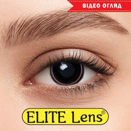 Цветные линзы ELITE Lens модель «Спэйс»