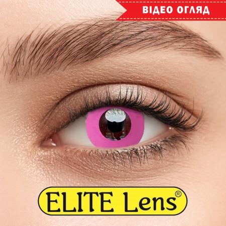 Цветные линзы ELITE Lens модель  «УльтраФиолет»