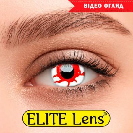 Цветные линзы ELITE Lens модель «Выстел»