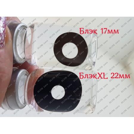 Цветные линзы ELITE Lens модель «Блэк» мини-склеры